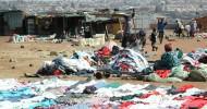 Soweto 010
